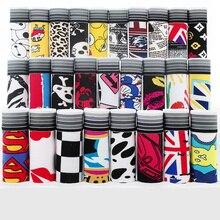 10pcs/lot Lovely Cartoon Print Man Boxers Homme Fashion Silk