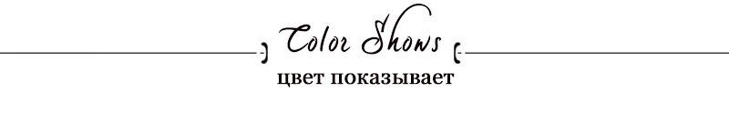 Color Shows