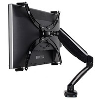 Full Motion LCD Monitor Holder Computer Display Mount Bracket Fit For W O VESA Display AOE