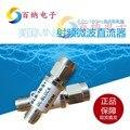 BLK-18-S + 0.01-18 GHz SMA DC Blocker RF Microonde Divisore