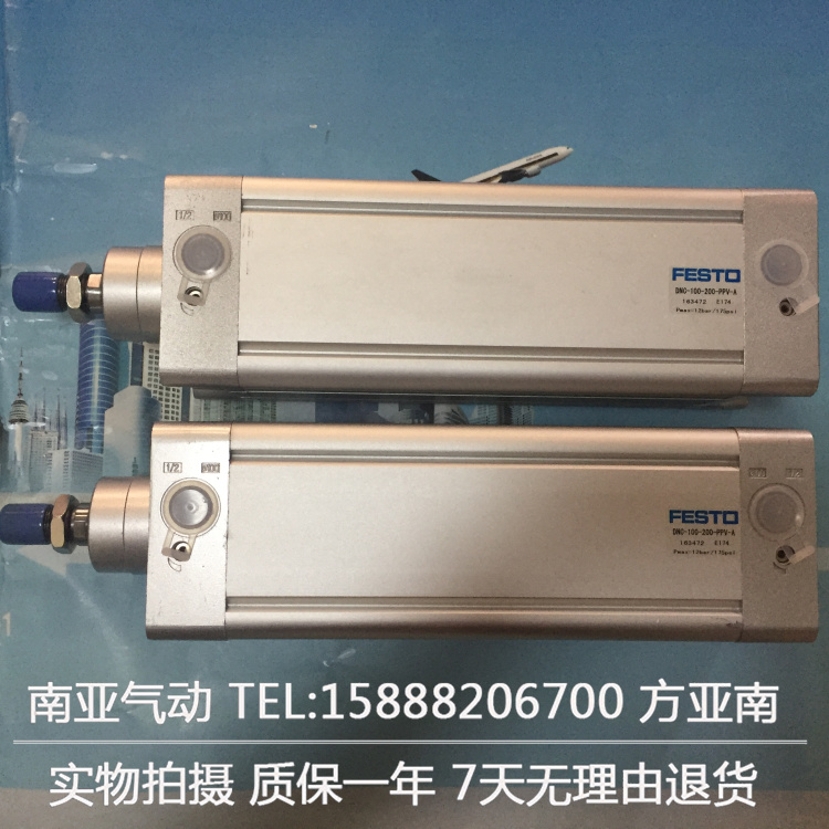 DNC-100-175-PPV-A DNC-100-200-PPV-A DNC-100-250-PPV-A FESTO Standard cylinder pneumatic cylinder air cylinder free shipping 5pcs lots lng 100 iso6431 cylinder attachment inclined installation of the support dnc se cylinder accessories
