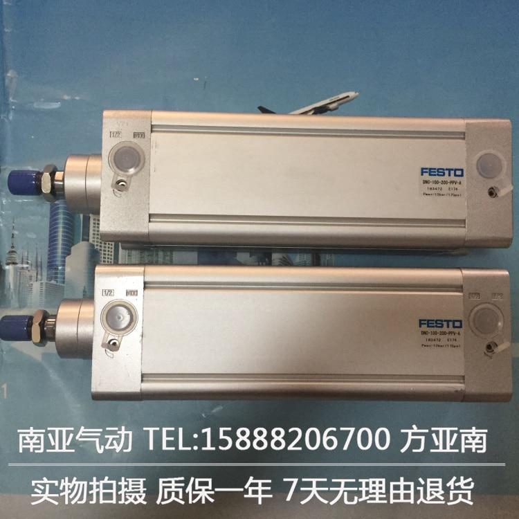 DNC-100-200-PPV-A Standard cylinder pneumatic cylinder air cylinder