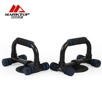 Marktop I shaped Push up Rack Fitness Push Up Bar Push Ups Stands Bars for Building Chest Muscles Exercise Training M4312