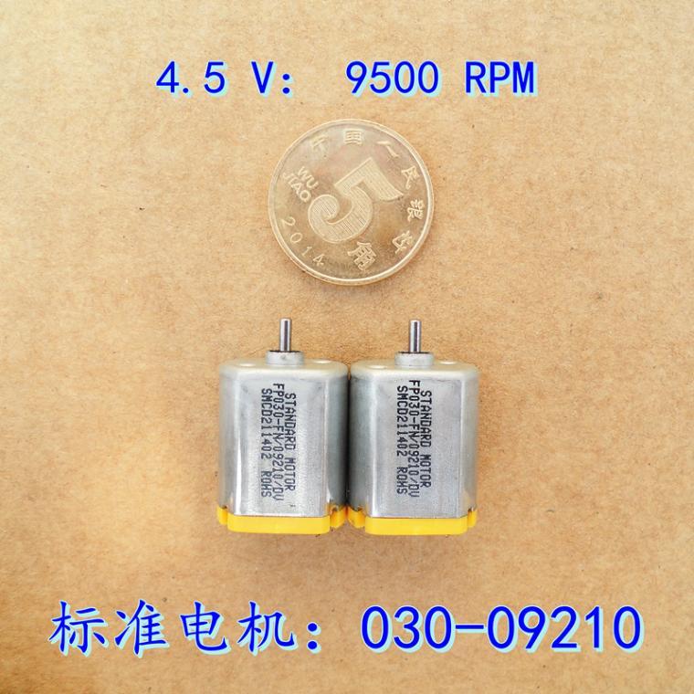 15pcs Standard 030-09210 micro DC motor 4.5V DC 55MA 9500RPM TOP 030 motor