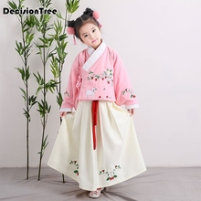 цена на 2019 new christmas dance costume for kids chinese tang ancient costume traditional classical children kid girls chinese hanfu