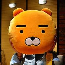 SHINEHENG 40cm Ryan Stuffed Plush Toys V GIRL Same Style Cushions Ryan Pillow Emoji Doll