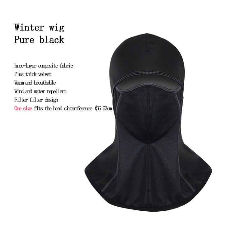 DEROACE hiver chaud capuche hommes et femmes cyclisme complet masques visage Ski froid chapeau pare-brise équipement extérieur coupe-vent chaud casque - 5