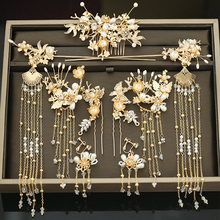 Yeni Hanfu kostüm gelin Headdress çin saç aksesuarları seti düğün takısı gösterisi Wo giyim aksesuarları