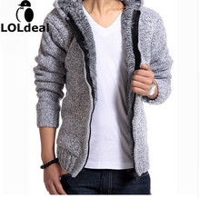 2017 new sweater plus thick velvet hooded sweater warm cardigan