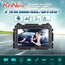 Kirinavi Octa core 4 г пусть Android 7 Автомагнитола для Honda вариабельности сердечного ритма vezel DVD GPS 2013-2017 поддержки 4 К 4 г