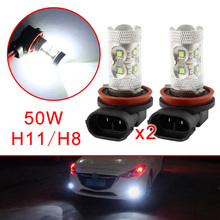 H11 H8 50W LED Fit For Auto Foglight Fog Driving Light Bulb Lamp Lens Projector Trim