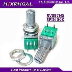 5 шт. RV097NS 50 к одноканальный потенциометр B50K с переключателем аудио 5-контактный вал 15 мм усилитель уплотнительный потенциометр