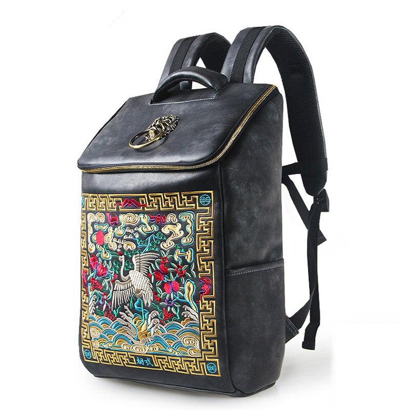 Chiński luksusowe projektant wodoodporna Vintage plecaki mężczyźni haft smok plecak torba na laptopa plecak szkolny kobiet w Plecaki od Bagaże i torby na  Grupa 2