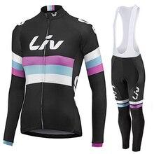 2016 Cycling font b jerseys b font Woman MTB Wear LIV font b Jerseys b font
