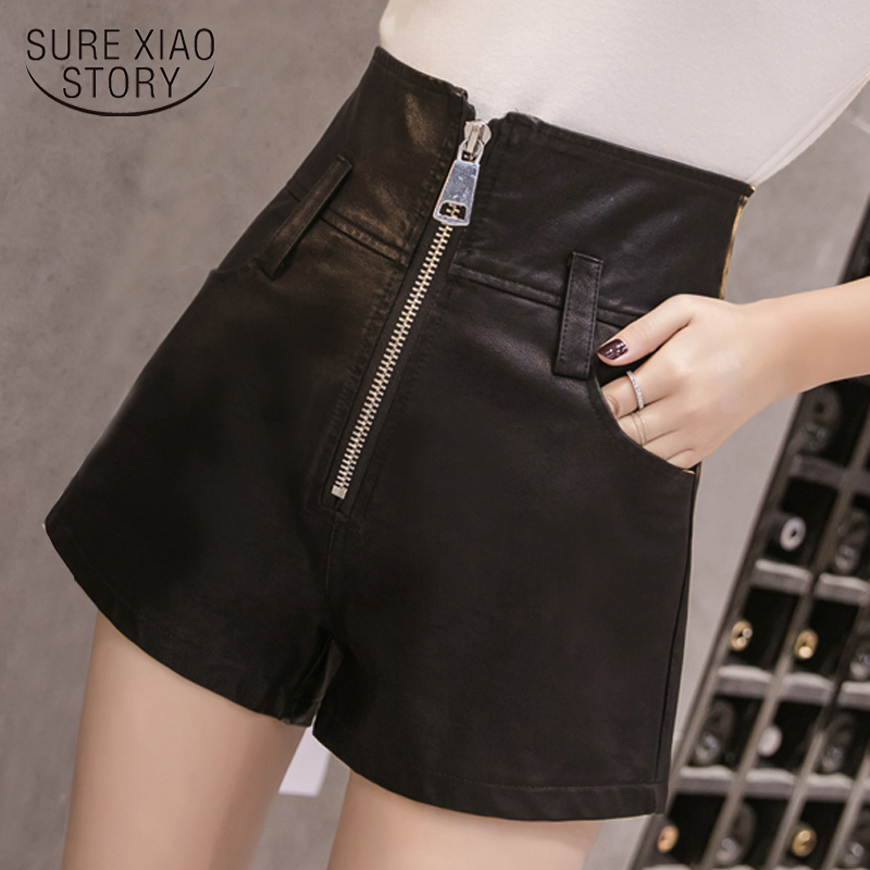 Elegant Leather Shorts Fashion High Waist Shorts Girls A-line  Bottoms Wide-legged Shorts Autumn Winter Women 6312 50 64