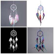 Home Bedroom Car Inside Decoration Hanging Tools Quality Good Ins Wind Girl Heart Colorful Floating Wind Chimes Dream Catcher