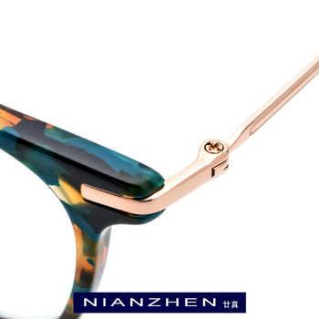 Pure Titanium Acetate Eyeglasses Frame Women Round Myopia Optical Frame Prescription Glasses for Men Ultralight Eyewear 9135