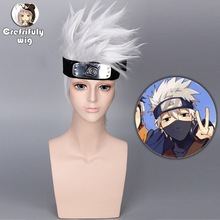 Anime NARUTO Hatake Kakashi Short Cosplay Wig Silver White Heat Resistant Sythetic Hair Wigs For Men + Headband Mask