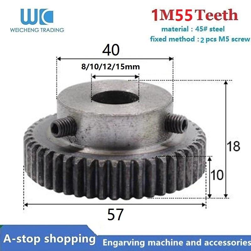 1Pcs M1 Modulus 55 Teeth Gear 8/10/12/15mm Reduction Gears Modulus Gear DIY Micro Motor Transmission Parts Gear Box Mating Parts