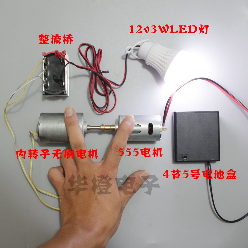 220v micro DC brushless generator motor inner rotor DIY small high voltage generator household 3phases dc motor 12v inner rotor brushless motor model diy production lzx