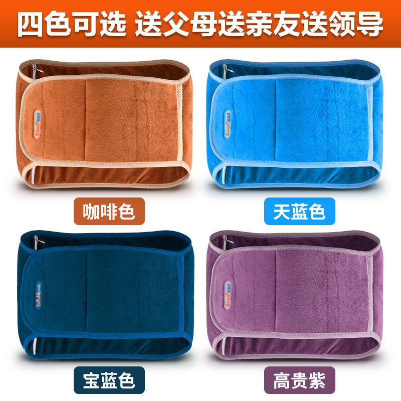 Electric Heating Waist Belt Protection for Lumbar Strain Keep Warm for Men Women Moxibustion Warm Belt Hot Compress Instrument electric heating electro thermal waist protectot for lumbar strain keep warm uterus male and female moxibustion hot compressors