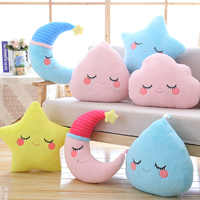 cute sky series plush baby toys stuffed soft cartoon cloud water moon star plush pillow sofa cushion for kids birthday gift