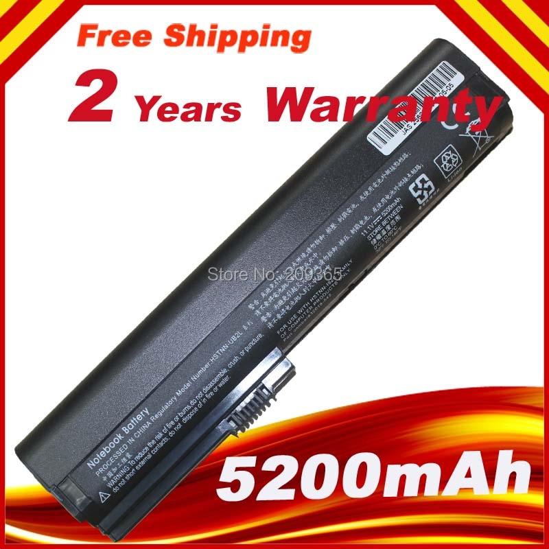 Latop Battery For HP EliteBook 2560P 2570P BATTERY 632423-001 HSTNN-C48C DB2L UB2K