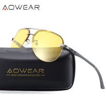 AOWEAR HD очки ночного видения мужские Поляризованные авиационные желтые солнцезащитные очки для ночного вождения очки водительские антибликовые солнцезащитные очки