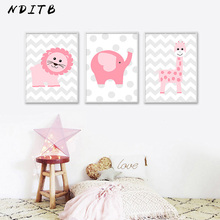 NDITB Woodland Animal Canvas Art Posters Nursery Prints Minimalist Painting Wall Picture for Baby Girls Living Room Decoration