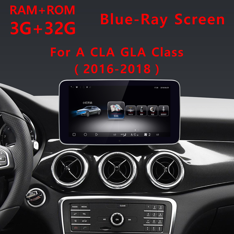 9.33' Android Touch Screen Multimedia Player Stereo Display navigation for Mercedes Benz A CLA GLA CLass 2016-2018 X156 NTG5
