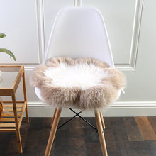 Wool leather upholstery sofa cushion winter warm padded chair cute plush round