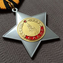 Для Of Glory 2nd класса(копировать) Советского Союза награда СССР медаль