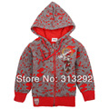 NA-13, Motorcycle, Children outwear, terry, long sleeve hooded outwear.
