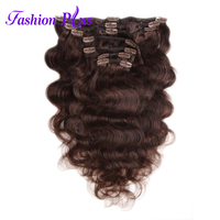 Fashion Plus Clip In Hair Extensions Body Wave Human Hair 7pcs/set 120g Clip Ins Full Head 18inch 22inch Remy Hair Extensions