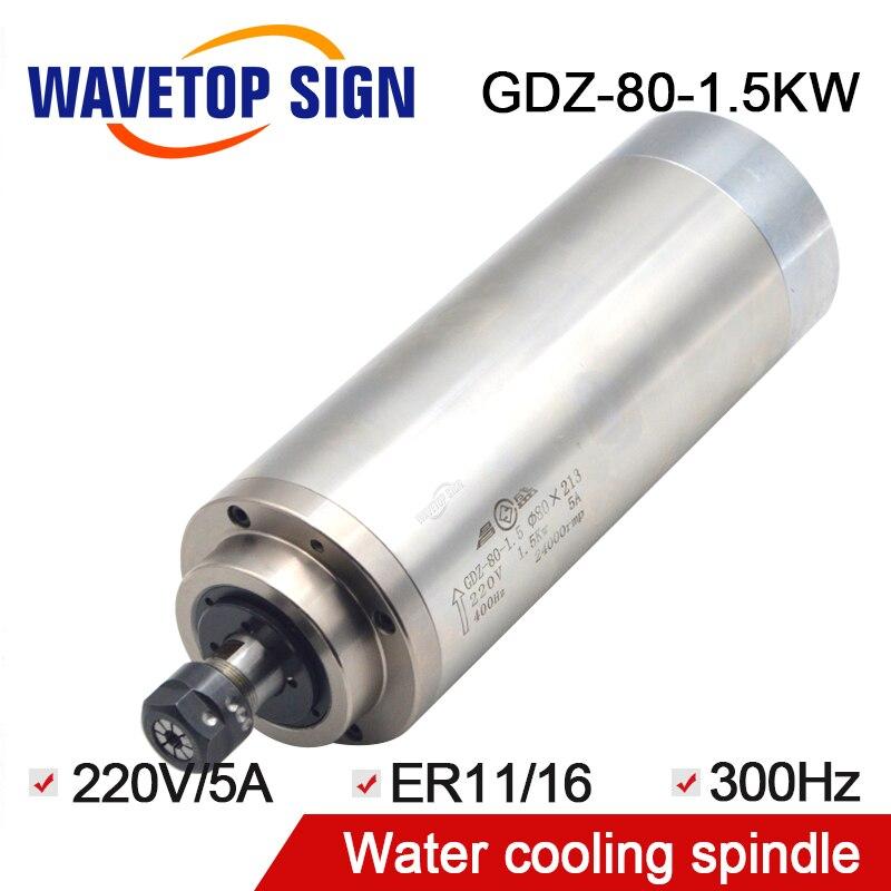 Water Cooling Spindle GDZ-80-1.5 1.5KW ER11 ER16 Dia.80mm Current 5A Frequency 400HZ 24000rpm water cooling spindle 2 2kw gdz 23 gdz 23 1 2 2kw 220v 24000rpm 8a 400hz diameter 80mm 85mm