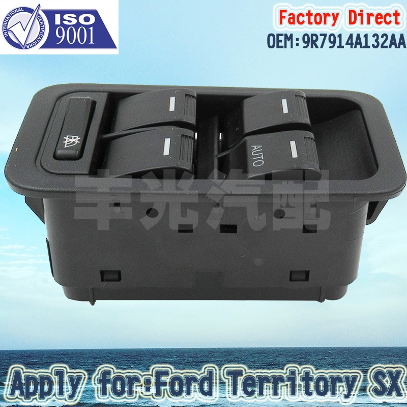 Factory Direct Electric Master Window Switch for Apply for Ford Territory SX SY TX with Illuminated 13Pin 9R7914A132AA
