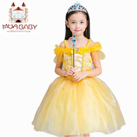 2017 Sleeping Beauty Belle Princess Dress Lace Character Sleeveless Shoulderless Girl Cosplay Beauty And The Beast
