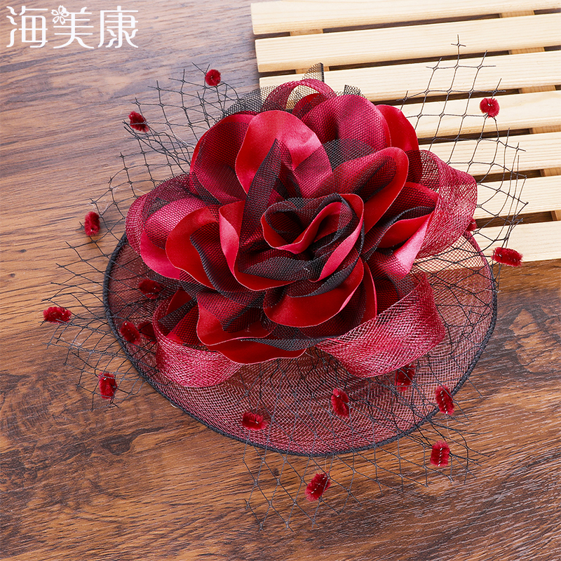 Haimeikang Women Elegant Fascinator Hair Clips Flower Feather Beads Hair Bands Yarn Cocktail Party Wedding Hair Accessories