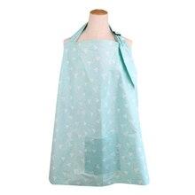 2017 New Baby Breastfeeding Cover Mum Cotton Nursing Udder Apron Shawl Cloth+Storage Bag D40