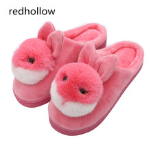 Slippers Woman Winter Home Cartoon Shoes Women Soft Warm House Indoor Bedroom Couples Floor Lady