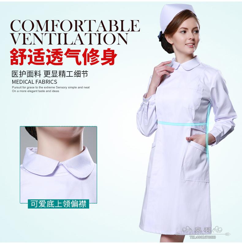 ac46d9fcc73 Nurse Winter Long Sleeve Uniform Female White Powder Blue Summer ...