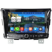 32GB ROM 4G Android 6.0 WiFi Octa Core 4GB RAM DAB+ AUX Car DVD Multimedia Player Radio Stereo For SsangYong Tivolan 2014-2016