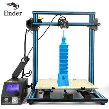 Двойной ведущих винты стержень 3D принтер CR-10s нити мониторинга сигнализации защиты 3D-принтеры DIY Kit N нити бесплатно (creality 3D)