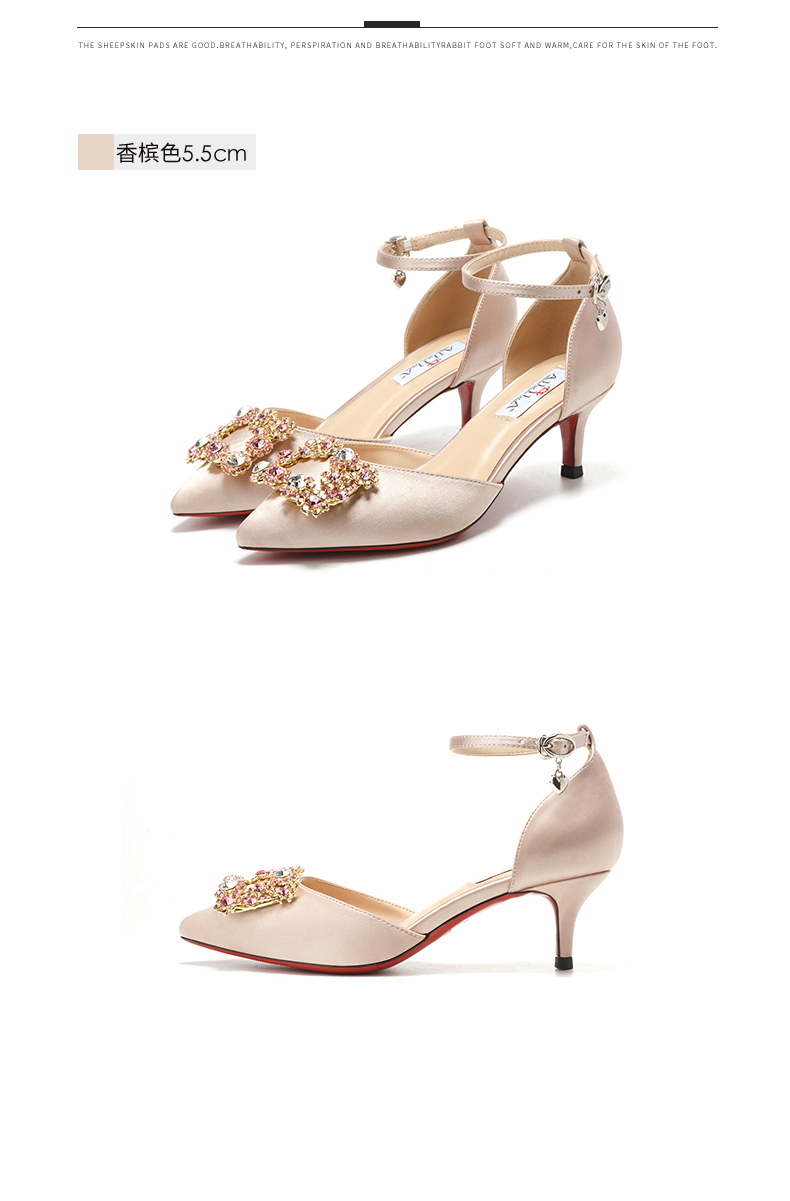 Detail Feedback Questions about Bridal Wedding Sandals Women High ... c1f4446018bc