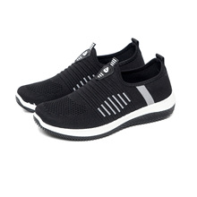 Summer sneakers 2020 new women vulcanize shoes