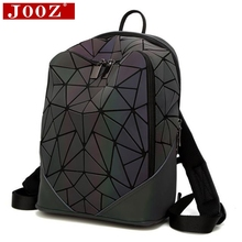 Купить с кэшбэком JOOZ Fashion Women backpack PVC geometric luminous backpack 2019 new Travel Bags for School Back Pack holographic backpacks