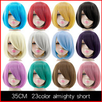 HSIU 35cm Short Wig Black White Purple Blue Red Yellow High Temperature Fiber Synthetic Wigs Costume