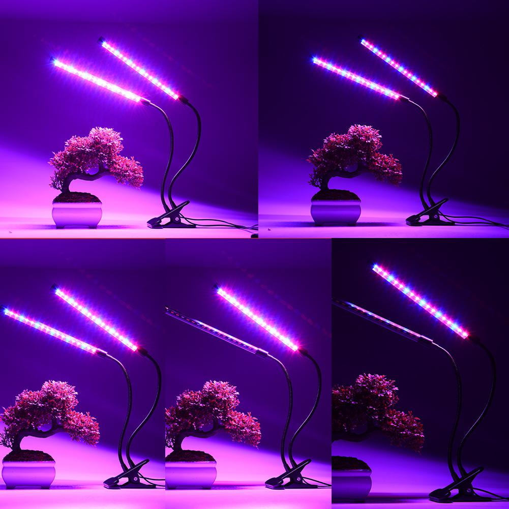 AKDSteel Double Tube Plant Grow Light 360 Degree 40LED 20W  Grow Lamp For Indoor Hydroponic Vegetable Cultivation (USB Version)