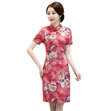 Women Elegant Dresses Oriental Slim Fit Tunic Robe Femme Classical Mandarin Collar One Piece Side Split Retro Dress Woman Summer