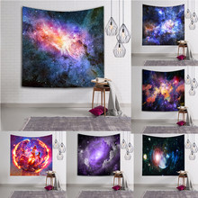 Galaxy Starry Sky Tapestry Room Wall Hanging Beach Towel Blanket Home Decoration(China)